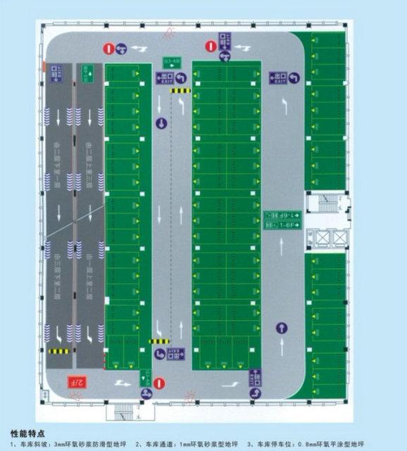 车库平面设计 - 温州美地地坪科技有限公司